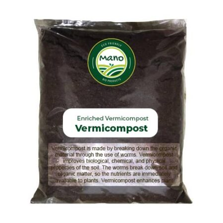 vermicompost-for-terrace-garden.jpg
